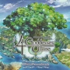 Cyberdimension Neptunia: 4 Goddesses Soundtrack CD