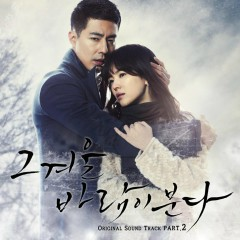 That Winter , The Wind Blows OST Part.2 - The One