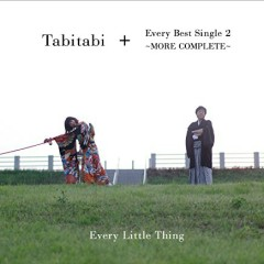 Every Best Single 2: More Complete CD5 - Every Little Thing