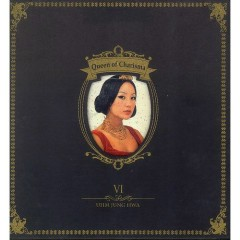 Queen Of Charisma (CD1) - Uhm Jung Hwa