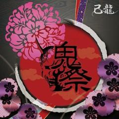Kisai (Regular Edition Type B)