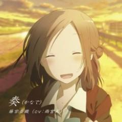 Kanade - Amamiya Sora