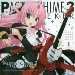 Alice Sound Album VOL.23 PASTEL CHIME 3 BINDSEEKER CD1 No.2