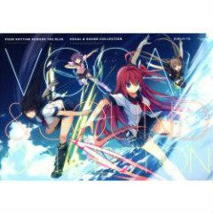 Ao no Kanata no Four Rhythm Vocal & Sound Collection CD1