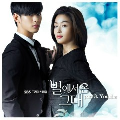 You Who Came From The Stars OST Part.3