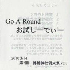 Go A Round Test CD