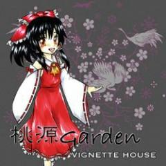 桃源Garden (Tougen Garden) - VIGNETTE HOUSE