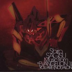 EVANGELION 1.0 YOU ARE (NOT) ALONE - Evangelion