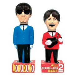 All Singles Best 2 (CD1) - Kobukuro