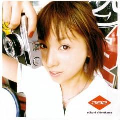 392 ~Mikuni Shimokawa Best Selection~ - Mikuni Shimokawa