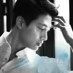 Bailing - Choi Jung Won