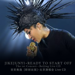 [即刻出发]·北京演唱会 Live CD / Ready To Start Off - The 1st Concert. Beijing Live CD - Cát Khắc Tuyển Dật