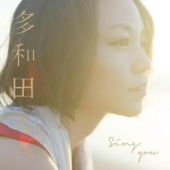 Sing You - Emi Tawata