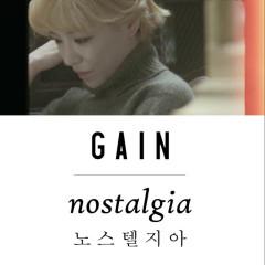 Nostalgia - Ga In