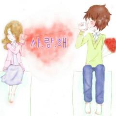 L O V E - Fire Heart