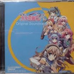 Ore wa Shoujo Mangaka R Original Soundtrack