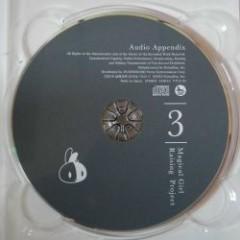 Mahou Shoujo Ikusei Keikaku Vol.3 Audio Appendix