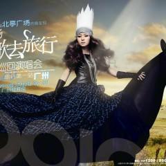 唱歌去旅行 演唱會/Travel Sing Concert (CD1) - Châu Bút Sướng
