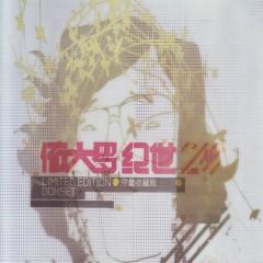 无法盗版的青春/ Wu Fa Dao Ban De Qing Chun (CD8)