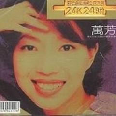 滚石珍藏版金碟系列-万芳/ 24K Golden Selection (CD1) - Vạn Phương