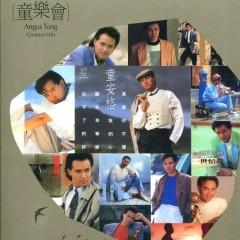 童樂會/ Đồng Nhạc Hội (CD4) - Đồng Anh Cách