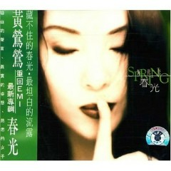 春光/ Cảnh Xuân - Hoàng Oanh Oanh