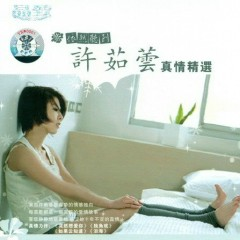 晶致 许茹芸 真情精选/ Tuyển Tập Chân Tình Của Hứa Như Vân (CD3) - Hứa Như Vân