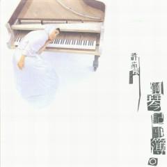 钢琴记事簿/ Piano Notebook (CD2) - Hứa Như Vân