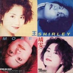 More Shirley (CD2)