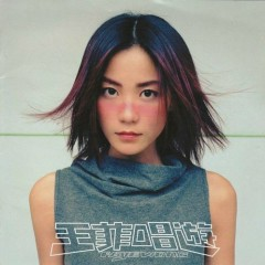 唱游(日本特别版)/ Hát Ngao Du (CD2)