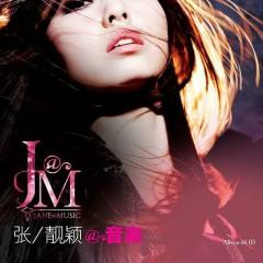 张靓颖@音乐/ Jane@Music - Trương Tịnh Dĩnh
