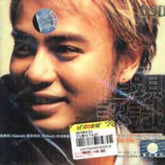 从头认识/ Cong Tou Ren Shi (CD1) - Lý Khắc Cần