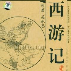 西游记86版 电视剧录制版/ Tây Du Ký (Bản 86) (TV Recording Version) (CD5)