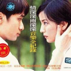 情深深雨濛濛音乐全记录/ Tân Dòng Sông Ly Biệt OST (CD2) - Various Artists
