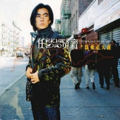 为爱走天涯/ Desperate With Love (CD1)