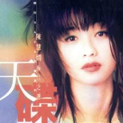 天碟SACD陈慧娴极品之选/ Tiandie SACD Priscilla Chan Need For Choice (CD1)
