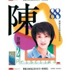 柔情金曲精装集/ Rou Qing Jin Qu Jing Zhuang Ji (CD1)