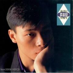 午夜呼号/ Midnight Calling (CD1)