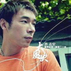 大风吹(新歌+精选)/ Bão Thổi (CD4)