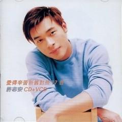 爱得辛苦 (新旧对照17首)/ Tough Love (CD2) - Hứa Chí An