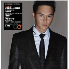 I Am Chilam (CD2)