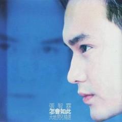 怎会如此(天地男儿精选)/ Tại Sao Như Thế (Thiên Địa Nam Nhi Chọn Lọc)(CD1) - Trương Chí Lâm
