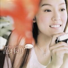 最初的梦想/ Ước Mơ Ban Đầu (CD3) - Phạm Vỹ Kỳ