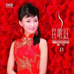 民歌红Ⅱ/ Folk Red II (CD2) - Cung Nguyệt