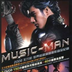 2008世界巡迴演唱会影音全纪录/ 2008 Music-Man World Tour (CD1)
