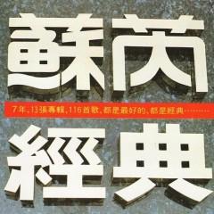 苏芮经典/ Suri Classic (CD3) - Tô Nhuế