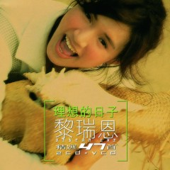 理想的日子/ Ideal Days (CD4) - Lê Thụy Ân