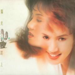 阳光路上/ Sunny Way - Lê Thụy Ân