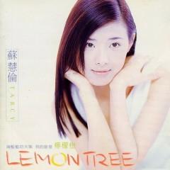 柠檬树/ Lemon Tree