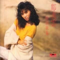 精装歌集/ Hardcover Songbook (CD1) - Quảng Mỹ Vân